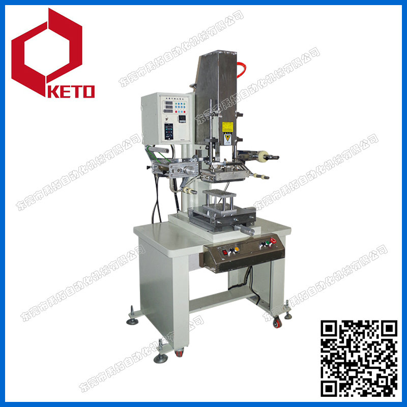 Pneumatic bronzing machine