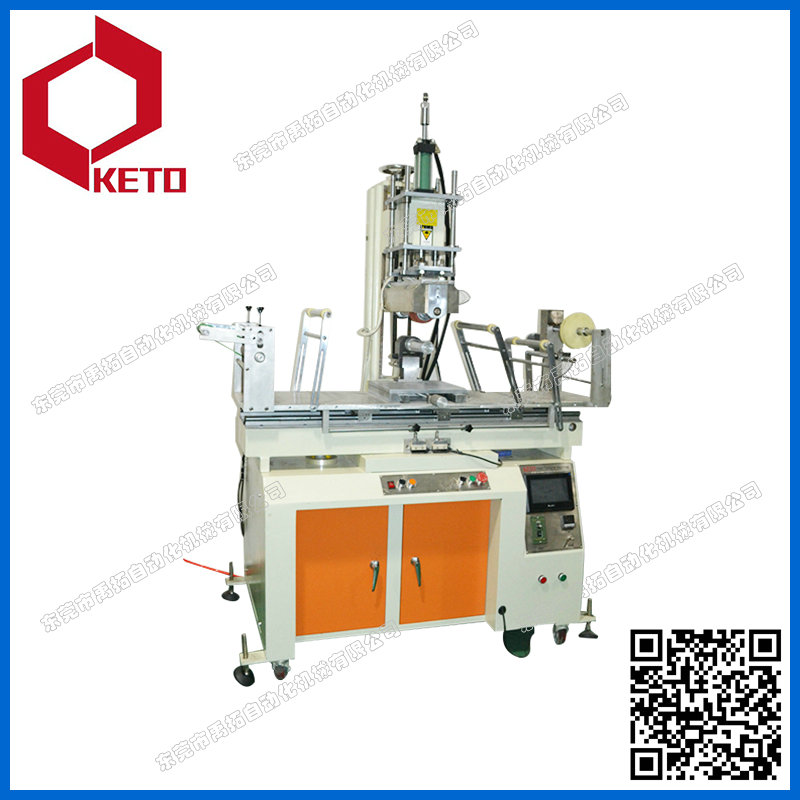 Blocks heat transfer machine