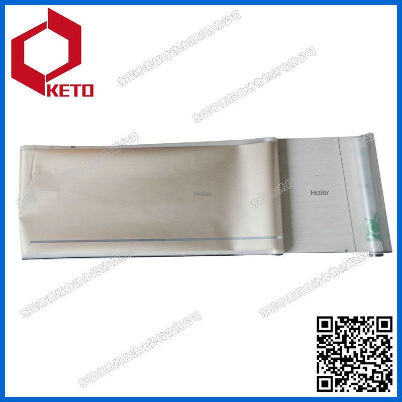 imr membrane manufacturers