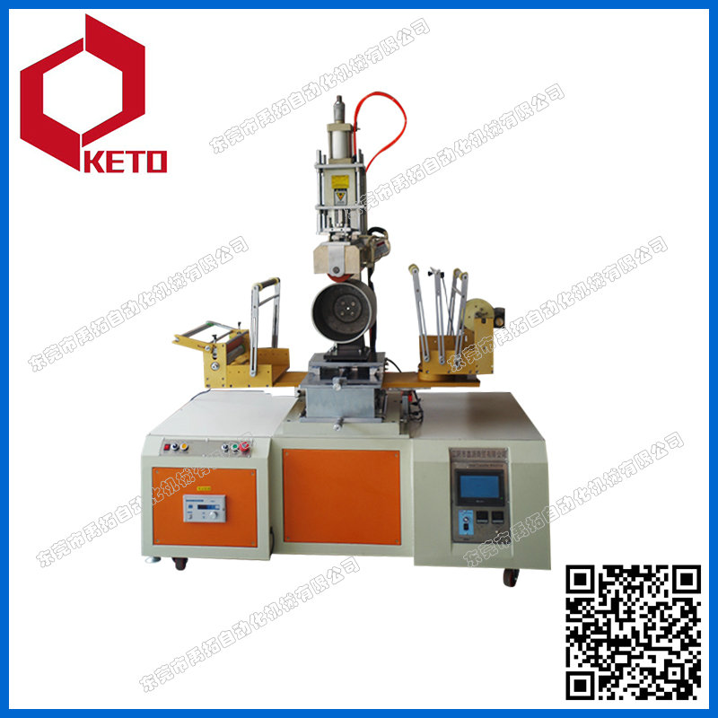 Drums heat transfer machine