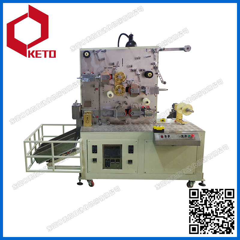 Automatic transfer machine