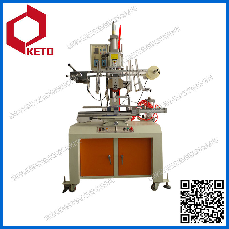 Bottle heat transfer machine